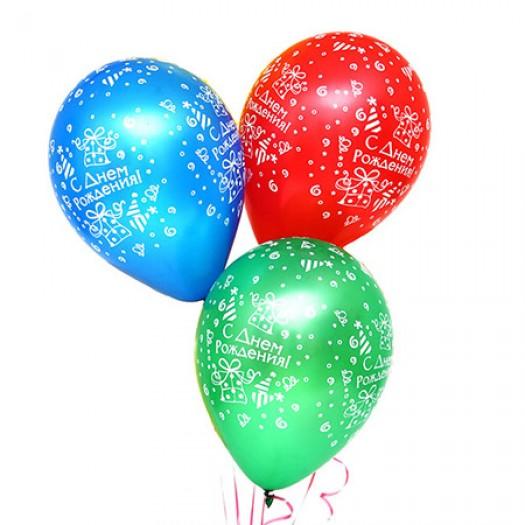 Шарики «С днем рождения»